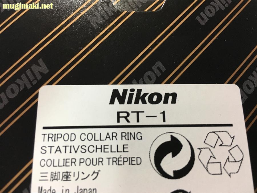 三脚座リング RT-1